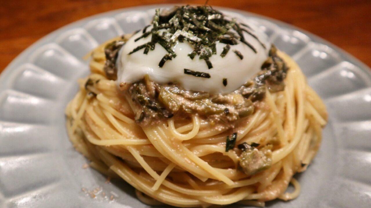 高菜と明太子のスパゲティ