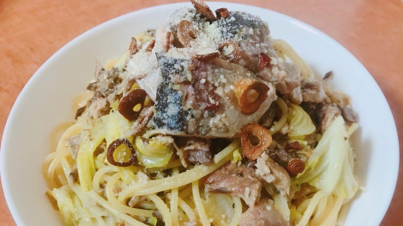 鯖缶とキャベツのペペロンチーノ