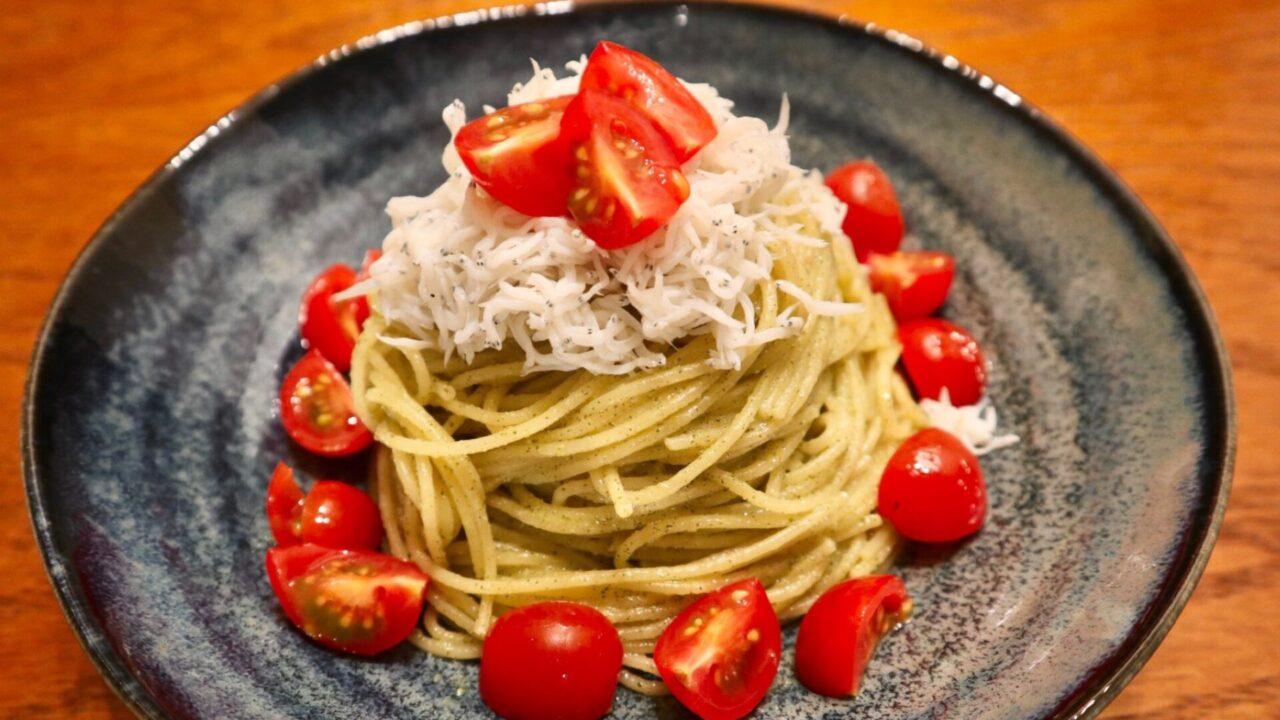 シラスとプチトマトの大葉ジェノベーゼ