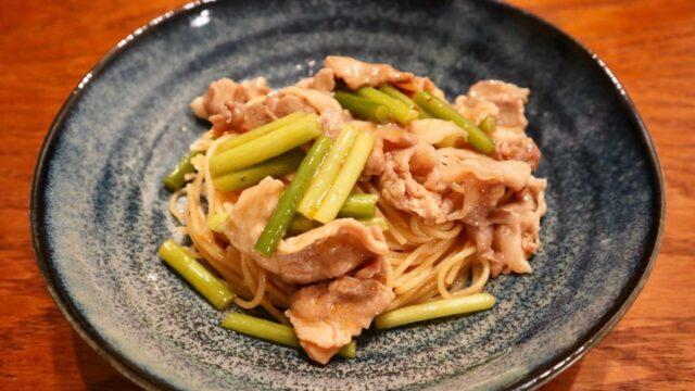 豚肉とニンニクの芽の中華風パスタ
